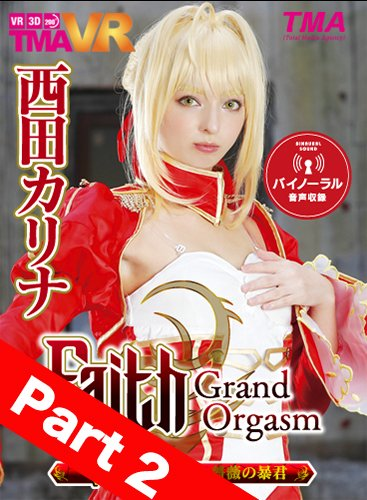 【Part 2】 Faith/Grand Orgasm VR feat. Karina Nishida