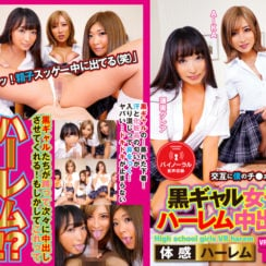 【Part 1】 Harem Sex with Tanned Skin School Girls – Popping Cherry with Multiple Creampie Sex VR  Porn Video 1