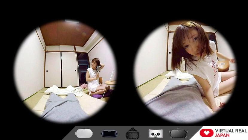 Japanese VR beauty