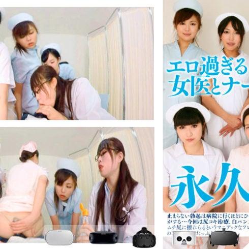 nurse VR Japanese Porn