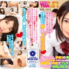 【Part 2】 Miyuki Arisaka visits me while hospitalized… and helps ejaculate my sexual desires VR  Porn Video 1