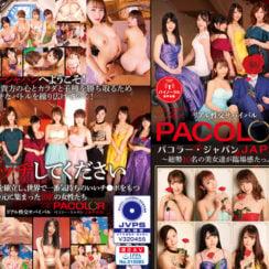 【Part05】Real Sex Battle PACOLOR JAPAN VR VR Big Boobs Porn Video 1