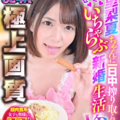 【Part01】Sweet Newlywed VR VR Young Wife Porn Video 1